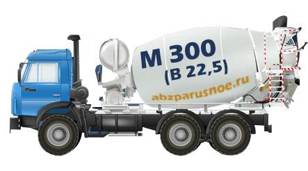 Бетон М300 В22,5
