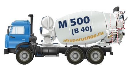 Бетон М500 В40